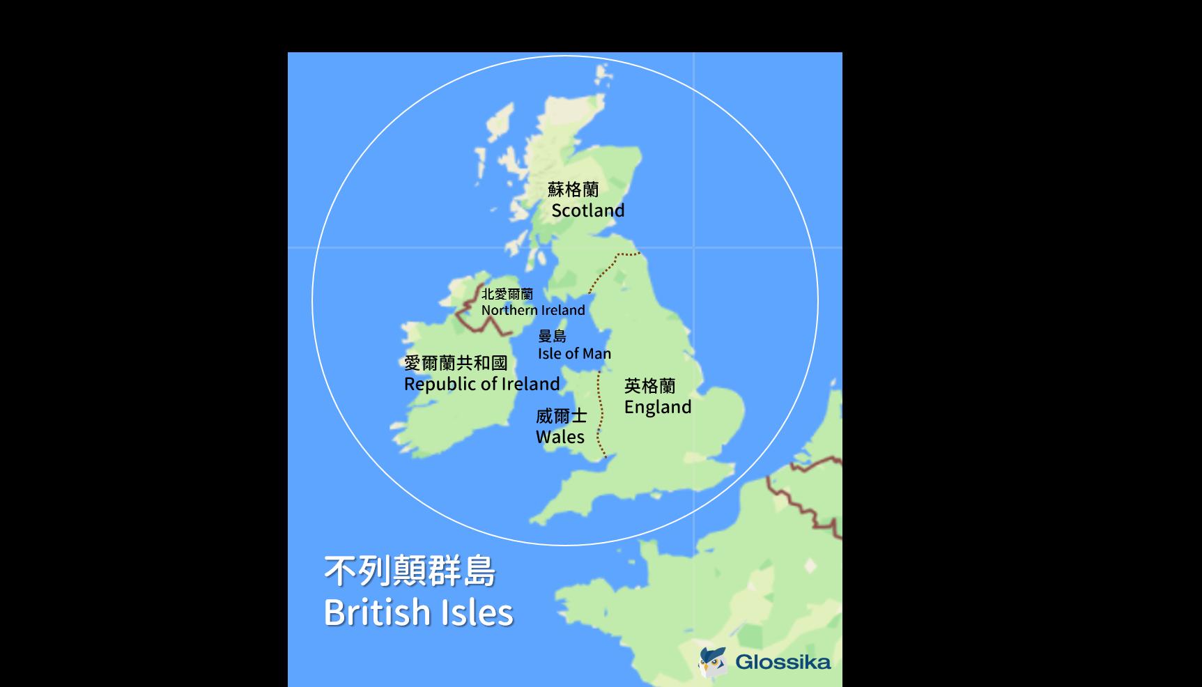 british-isles-glossika