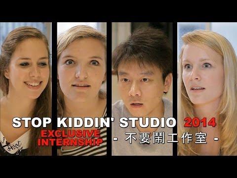 stop kidding studio's photo