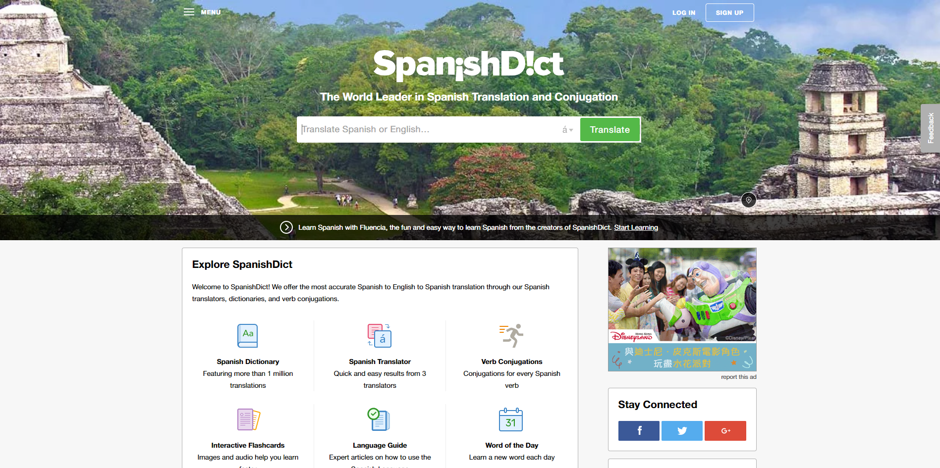 homepage of spanishdict