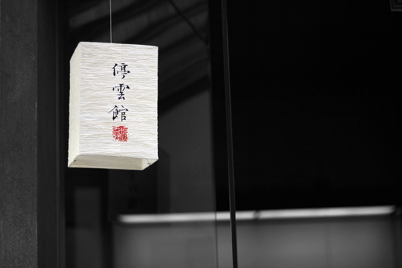 lantern with chinese characters