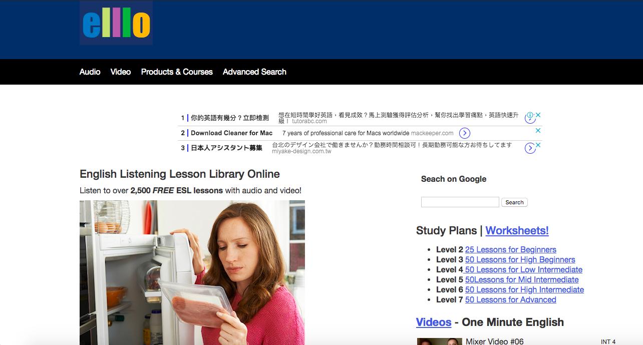 elllo-website