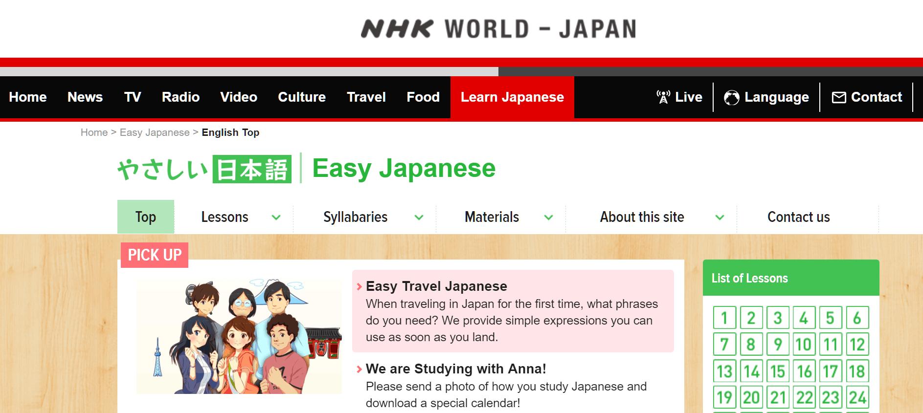 yasashii japanese english homepage