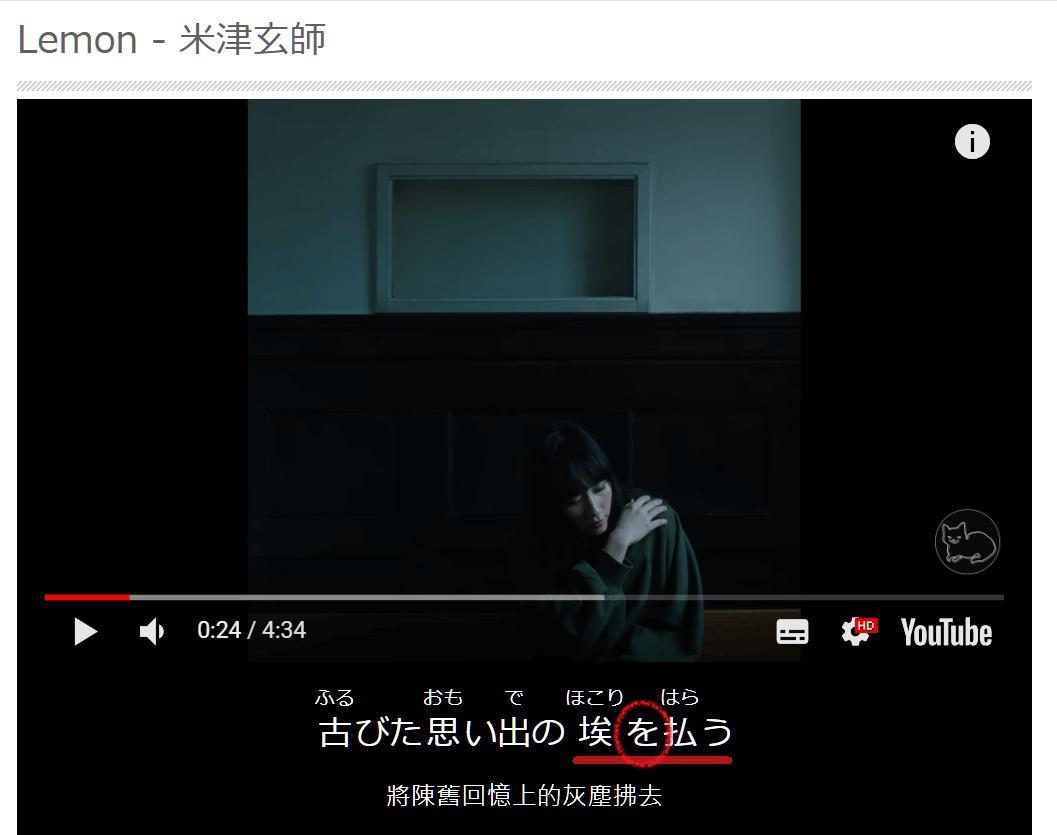 marumaru_lemon_song7
