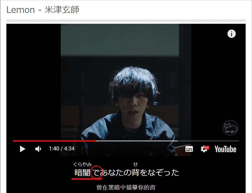 marumaru_lemon_song6
