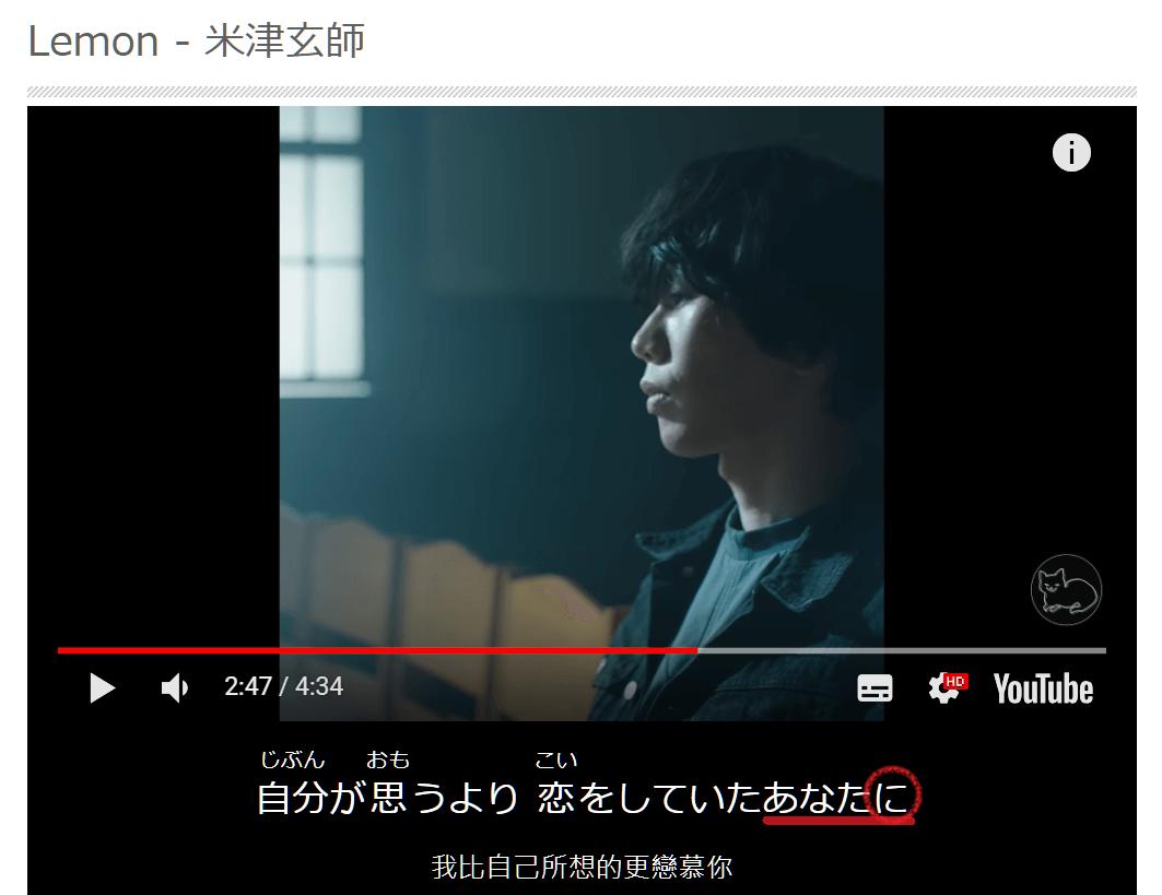 marumaru_lemon_song3