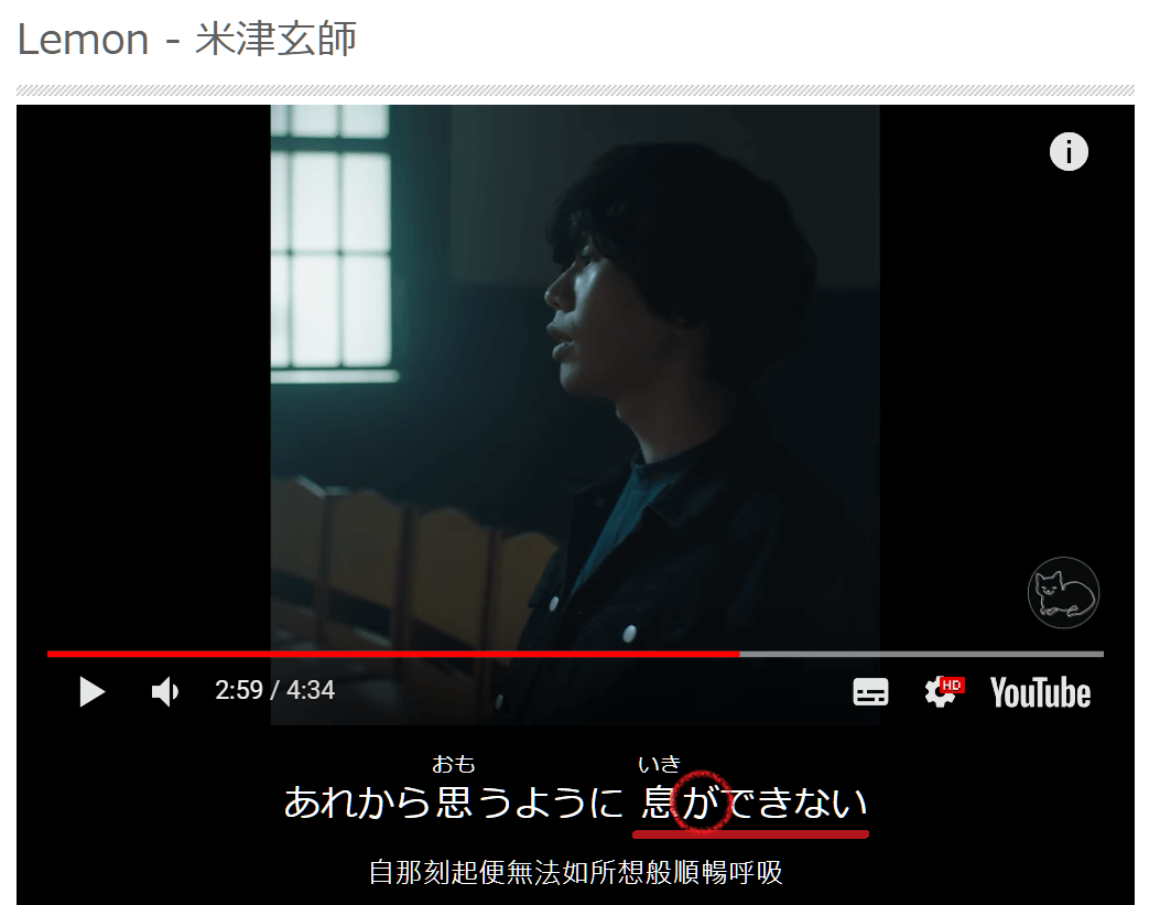 marumaru_lemon_song2