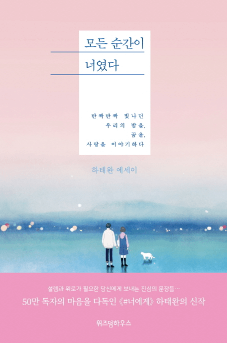 圖片來源:Naver
