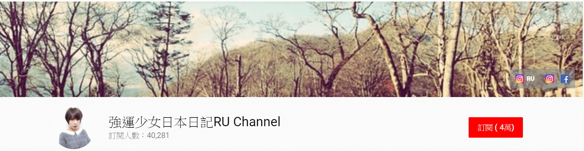 RU Channel