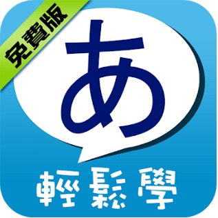 japanese_syllabary_easy_learn_icon