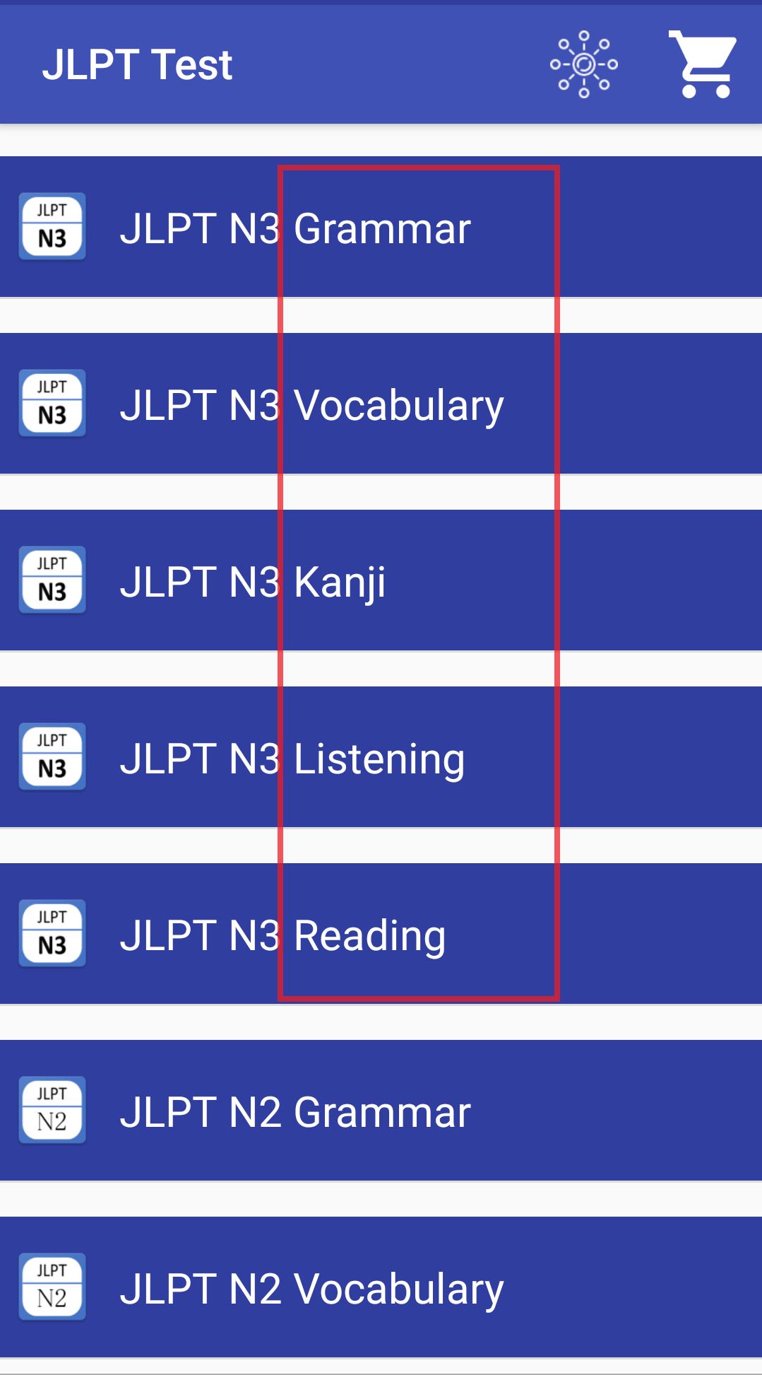 JLPT Test Categories