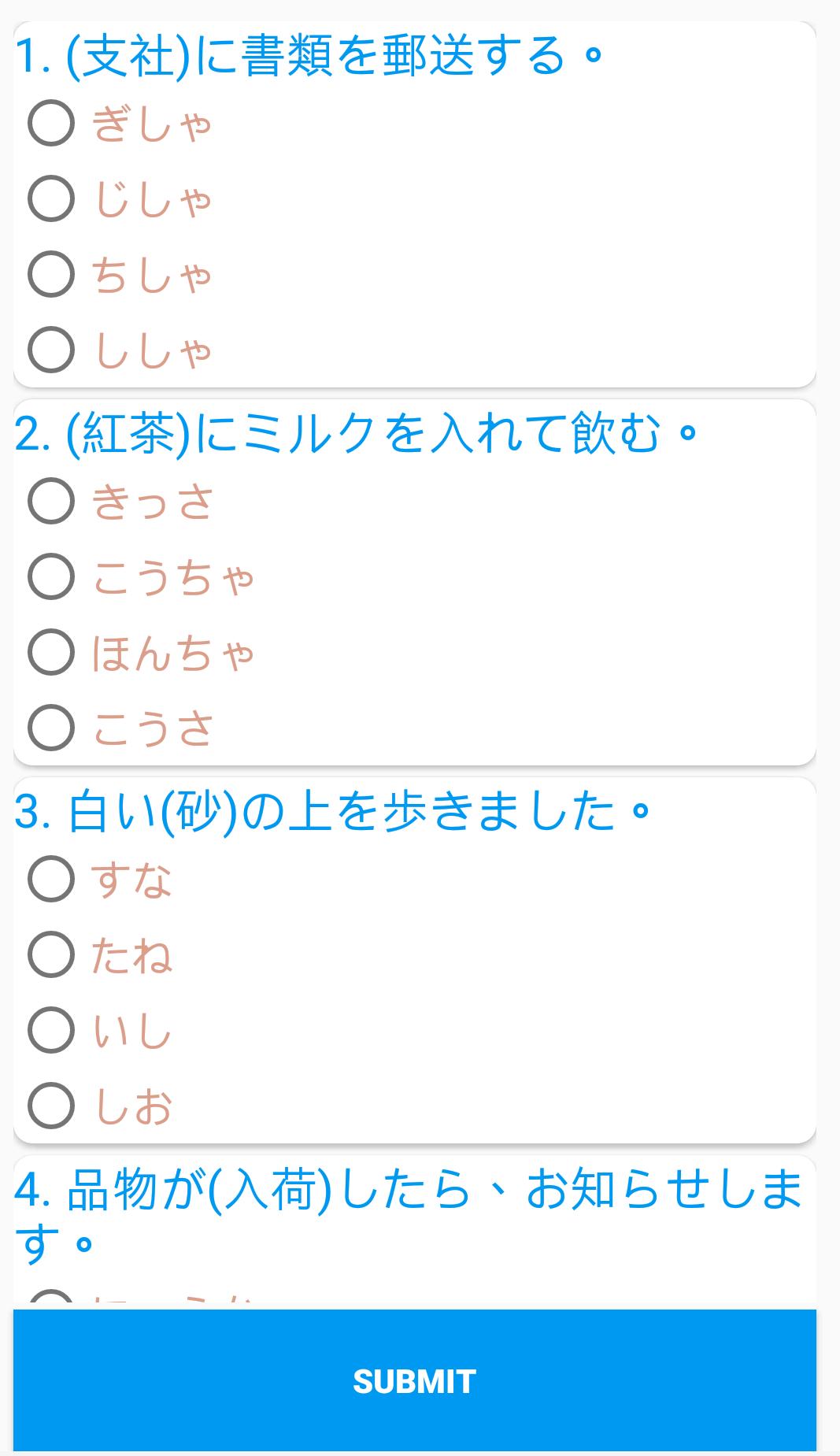 JLPT N3test example