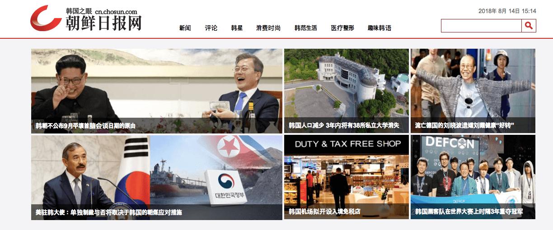 cnnews-screenshot