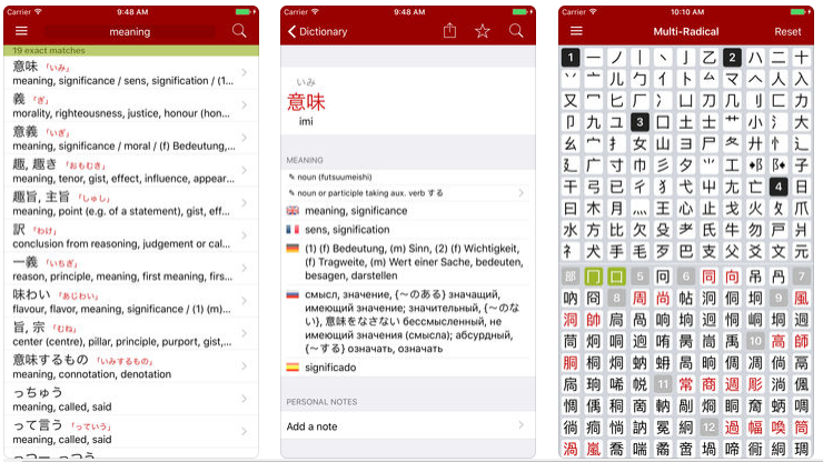 5 Useful Apps to Help You Learn Japanese Characters | The Glossika Blog