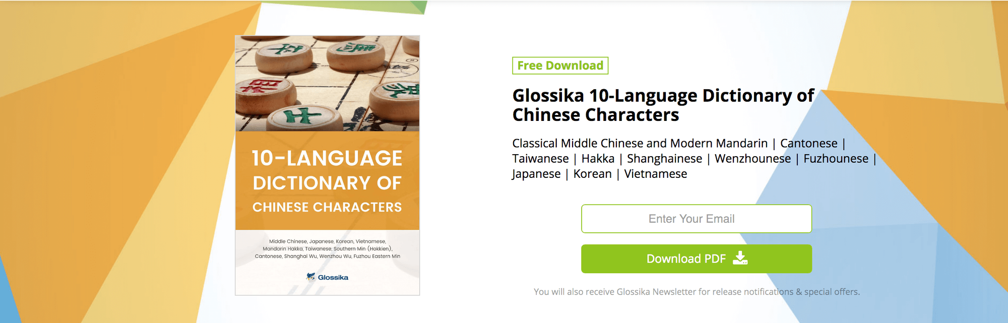 Free Download: 10-Language Dictionary of Chinese Characters