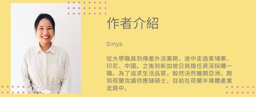 author-sinya-1
