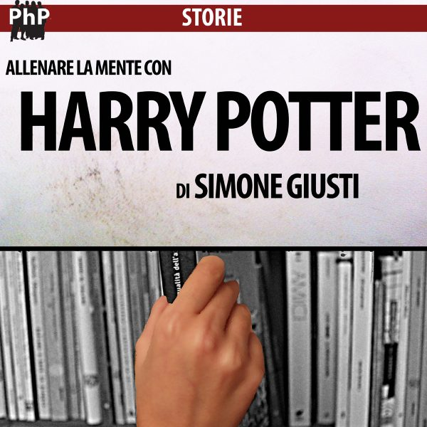 Allenare la mente con Harry Potter