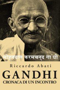 Gandhi.