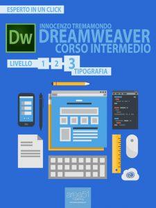 Dreamweaver. Corso intermedio livello 3.