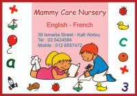 Mammy Care Nursery