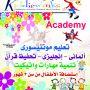 Kiddie Winks Academy