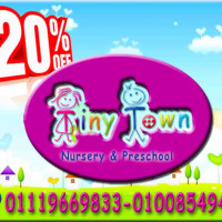 20% discount at Tiny Town Nursery & Preschool (New Cairo)