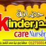 Kinder Care Nursery