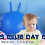 Adam's Club Nursery
