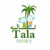 Tala Nursery