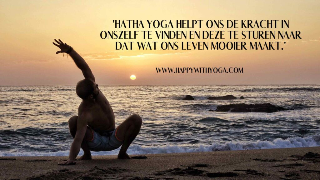 Hatha yoga quote
