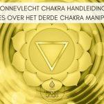 Zonnevlecht chakra handleiding – Alles over het derde chakra Manipura