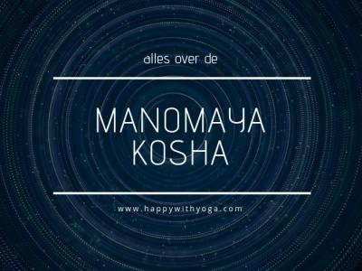 manomaya kosha