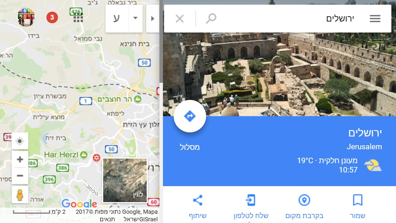 הדפסת חולצות בירושלים