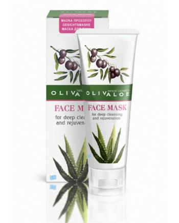 Μάσκα προσώπου για βαθύ καθαρισμό & ανανέωση 70 ml
