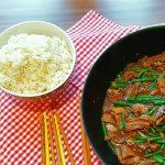 Rindfleischpfanne-mit-grünen-Bohnen