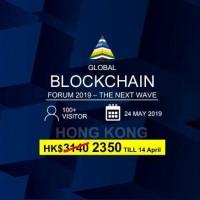 Global Blockchain Forum 2019 - The Next Wave