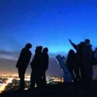 Festivalului Internaţional de Astronomie