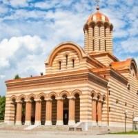 Mitropolia Târgoviştei