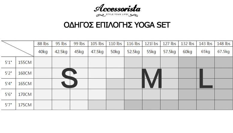 Αθλητικό Κολάν Ψηλόμεσο για Yoga Γκρι οδηγος