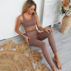 Yoga Set Αθλητικό Κολάν Ψηλόμεσο & Μπουστάκι Chocolate - Small
