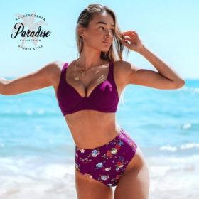 Μαγιό Ψηλόμεσο Lavender με Μπανέλα - Paradise 2020