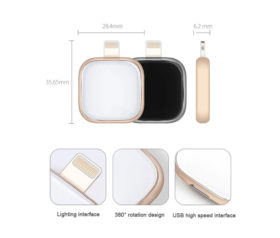 Εξωτερική Μνήμη για iPhone / 32GB ΜαύροΕξωτερική Μνήμη για iPhone / 32GB Μαύρο