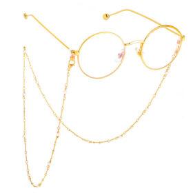 Αλυσίδα Chain Γυαλιών με Μικρές Πέρλες σε Χρυσό χρώμα