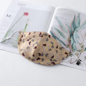 Μάσκα Πολλαπλών Χρήσεων Floral Μπεζ - One Size