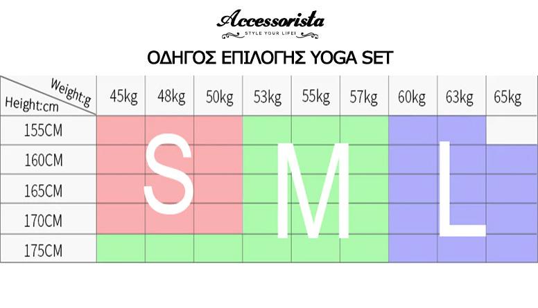 Αθλητικό Κολάν Ψηλόμεσο Workout για Yoga/Pilates Petrol (A9165)