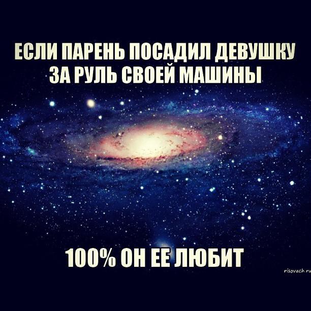 kak-muzhchini-lyubyat-svoy-chlen