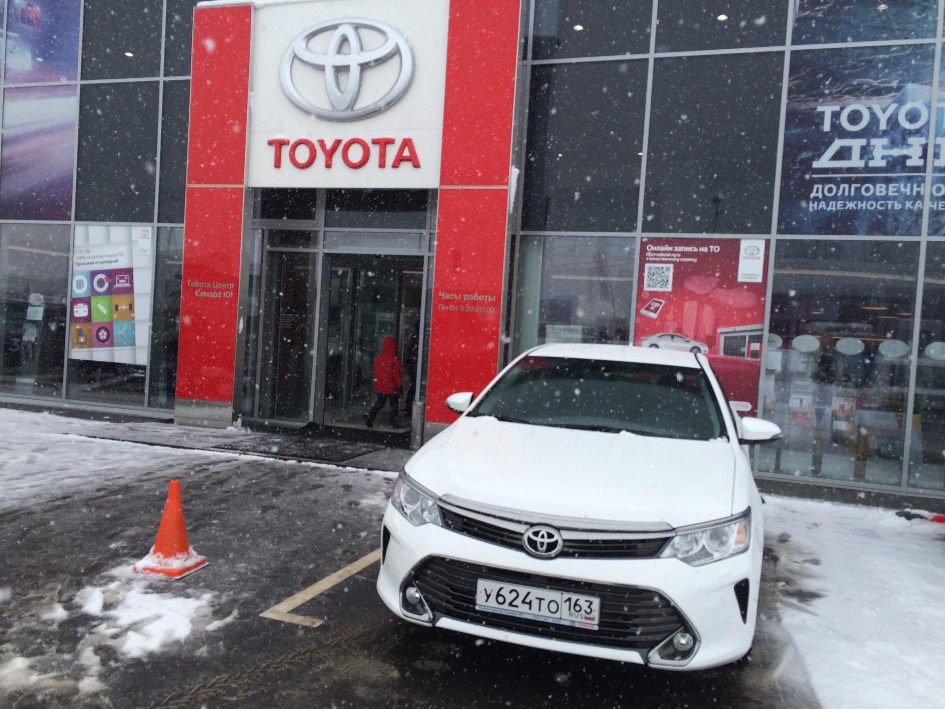 официальный дилер тойота в москве цены округ