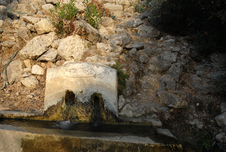 Appartement de vacances Luxuriöse Unterkunft und persönliches Ambiente in unzerstörter Natur. (2124814), Fethiye, , Région Egéenne, Turquie, image 29