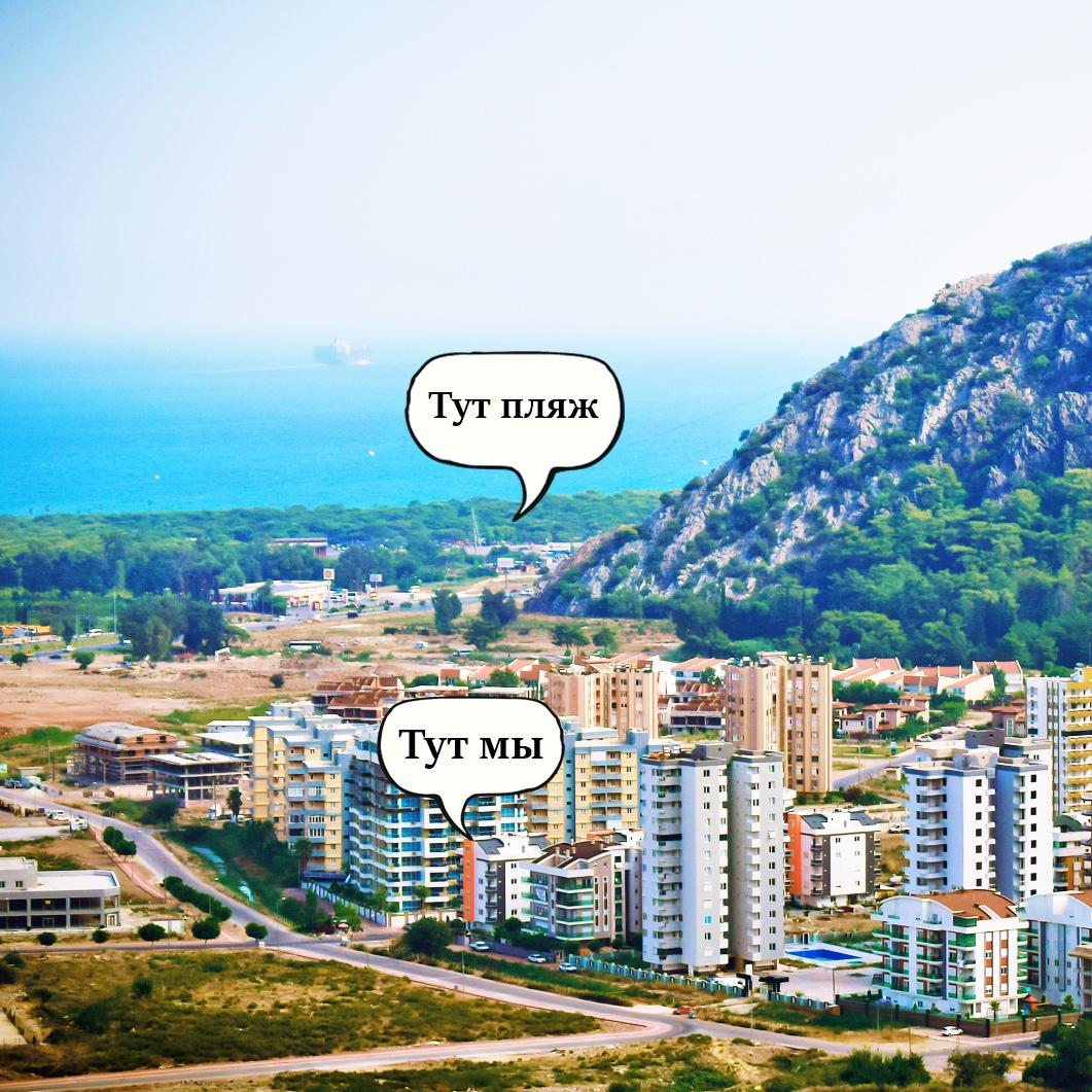 Ferienwohnung Gerumige 2 Schlafzimmer fr 5 mit Blick auf die Berge Gratis Wifi (2782161), Çakirlar, , Mittelmeerregion, Türkei, Bild 18
