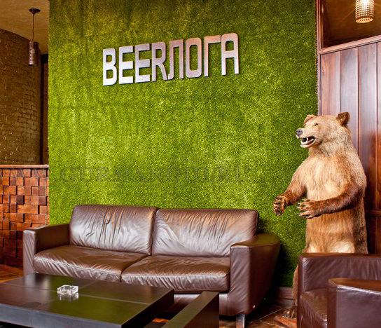 beerloga иркутск