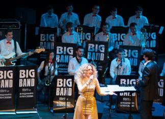 Perfomance Big Band Владимир Алексеев Черкассы фестиваль